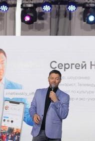 Нетиевский надеется создать новое шоу, превосходящее по популярности «Уральские пельмени»