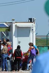 Украинцы, пересекая границу Крыма,  прямиком  попадают  на двухнедельную изоляцию в  крымские обсерваторы