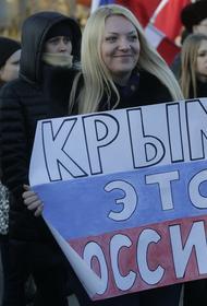Политолог из Германии предсказал скорое «возвращение» Крыма в состав Украины