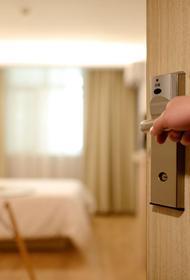 В Крыму разъяснили правила заселения в гостиничные номера пар без штампа в паспорте