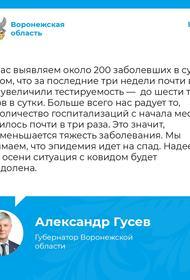 Шесть человек с коронавирусом скончались за сутки в Воронежской области