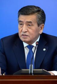 Анализ показал отсутствие COVID-19 у президента Киргизии