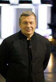 Соловьев назвал причину инцидента с разбитым стеклом в машине ФСО на параде Победы в Москве