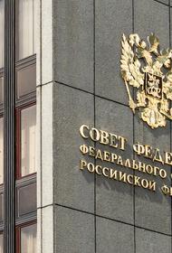 В Совфеде оценили ноту протеста Киева из-за проведения парада Победы в Крыму