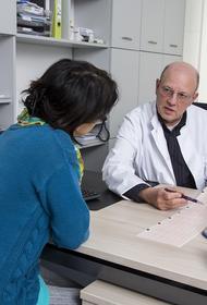 Назван самый частый симптом появления раковой опухоли в головном мозге человека