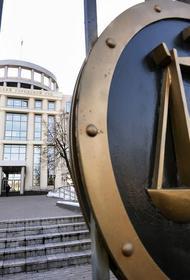 Следственный комитет возбудил уголовное дело из-за комментария с угрозой облить судью Мосгорсуда кислотой