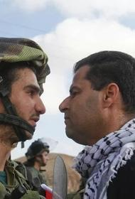 Израиль - Палестина : угроза войны из-за несостоявшейся «сделки века»