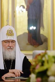 Патриарх Кирилл: принятие поправок в Конституцию РФ приведет к важным духовным последствиям