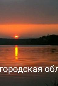 Население Новгородской области: численность, гендерная и возрастная структура, прогноз до 2024 года