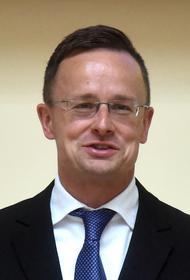 Глава МИД Венгрии оценил шансы сборной России по футболу на удачное выступление на Евро-2020