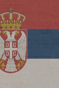 Президент Сербии ожидает вступления страны в ЕС до 2026 года