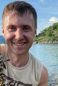 Почему тайцы заговорили на русском, и как скрыться от полицейского с бамбуковой палкой? Застрявшие туристы: истории выживания