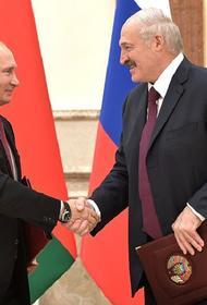 В Кремле рассказали о возможной встрече Путина и Лукашенко