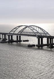 Украинский политик предсказал будущий «взрыв» российского Крымского моста