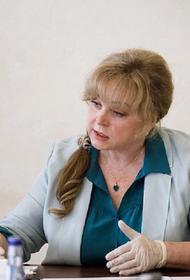 Элла Памфилова: «Мы заинтересованы, чтобы люди пришли и выразили свою позицию»