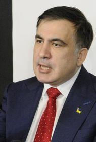 Саакашвили признал превосходство России над Украиной: «Меня это очень расстраивает»