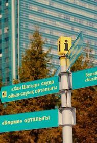 В Казахстане в выходные дни решили ввести жесткий карантин
