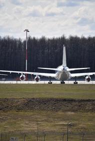 В Ростове-на-Дону авиапассажир был снят с рейса ОМОНОм из-за отказа надеть маску