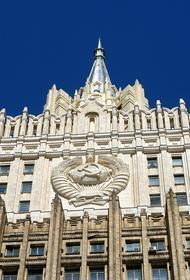 МИД РФ с иронией отреагировал на флаг ЛГБТИ на здании посольства США