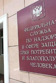 Россияне будут предоставлять в санаториях справку об отсутствии ковид-контактов