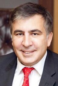 Саакашвили заявил, что на Украине нет государства, а есть «куча чиновников»