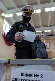 Международный эксперт оценил на отлично процесс голосования по конституции в Москве