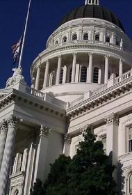 Палата представителей Конгресса США проголосовала за создание 51-го штата