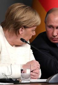 Меркель заявила о необходимости продолжать сотрудничество с Россией