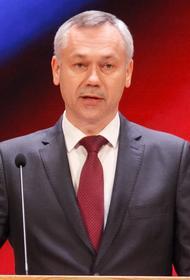 Губернатор Новосибирской области продлил ограничения из-за коронавируса до августа