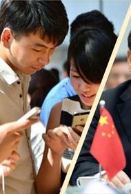 С идеями Си Цзиньпина коммунисты Китая могут ознакомиться с помощью приложения на смартфоне