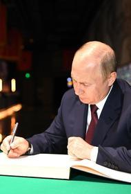 Путин по поводу происхождения коронавируса: надо противодействовать ему, «а не рассусоливать, откуда это взялось»