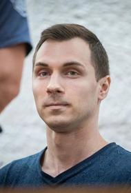 Буркова под стражу. Российского киберпреступника в США приговорили к 9 годам тюрьмы