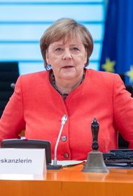 Меркель призывает Европу готовиться к миру без лидерства США