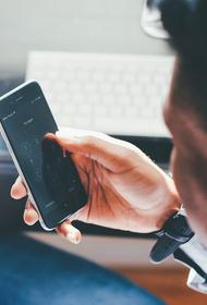 Иркутская область: мужчина похитил у женщины мобильный телефон