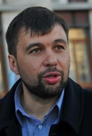 Власти ДНР закрыли границы с Украиной