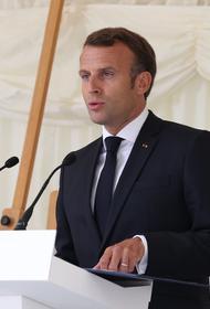 Макрон поддержал идею внести изменения в конституцию Франции