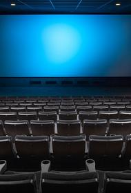 Названа дата открытия кинотеатров в России
