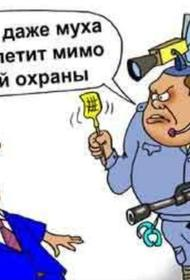 Что делать с коррупцией в России. Часть 6