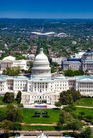 Американист выразил уверенность, что превращение Вашингтона в штат приведет США к гражданской войне