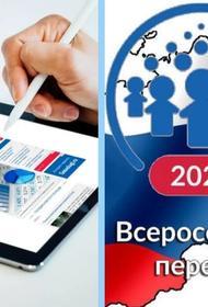 Всероссийская перепись населения станет цифровой, но не даст ответов на многие актуальные вопросы