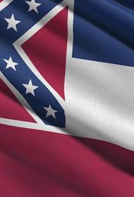В американском штате Миссисипи из-за протестов готовы изменить флаг