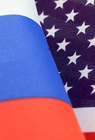 Аналитики Sohu назвали «большую проблему» для США со стороны России