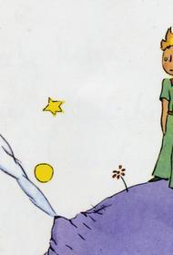 Во Франции ежегодно будут отмечать День «Маленького принца»