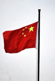 Власти Китая готовят ответ на визовые санкции США