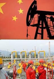 Китайские нефтяные гиганты готовят предложение России