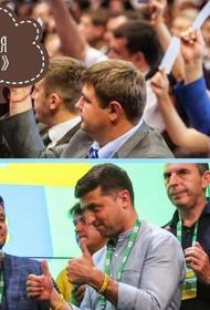 У «Слуги народа» Зеленского появились влиятельные конкуренты
