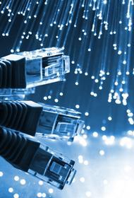 Учёные разработали роутер для сетей 6G