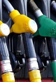 Стоимость бензина АИ-95 бьет исторический рекорд третий день подряд