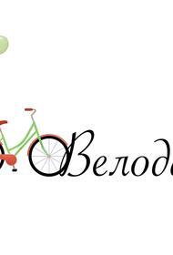 Краснодар принял участие в акции по сбору велосипедов нуждающимся детям
