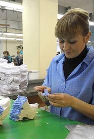 В России отмечается падение числа вновь создаваемых предприятий